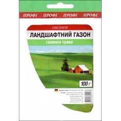 Газонная трава Ландшафтная /100г/