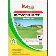 Газонная трава Засухоустойчивая /100г/