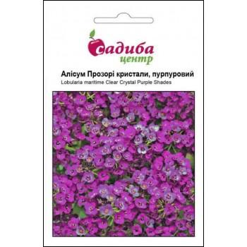 Алиссум Прозрачные кристаллы пурпурный /50гранул/