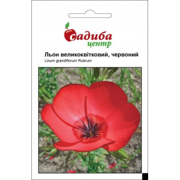 Лен крупноцветковый красный /0,5г/