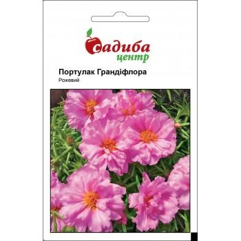 Портулак Грандифлора розовый /0,02г/