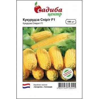 Кукуруза сахарная Спирит F1 /20г/