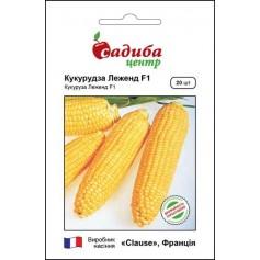 Кукуруза сахарная Леженд F1 /20шт/