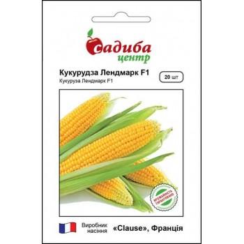 Кукуруза сахарная Лендмарк F1 /20шт/