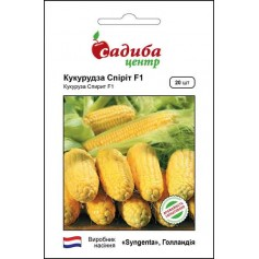 Кукуруза сахарная Спирит F1 /20шт/