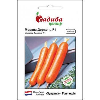 Морковь Дордонь F1 /400шт/