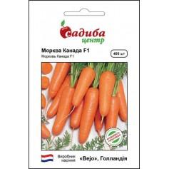 Морковь Канада F1 /400шт/