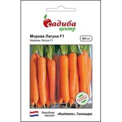 Морковь Лагуна F1 /400шт/