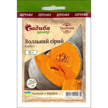 Тыква Волжская серая /10г Традиция/