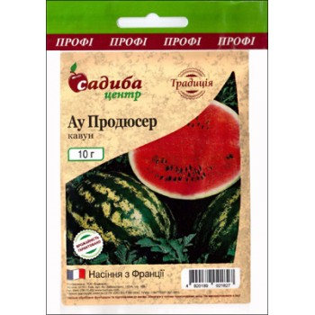 Арбуз Ау Продюсер /10г Традиция/