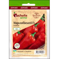 Перец сладкий Миролюбовский F1 /5г Традиция/