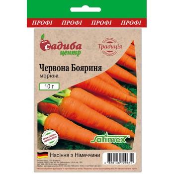 Морковь Красная Боярыня /10г Традиция/