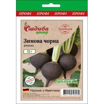 Редька Зимняя черная круглая /10г Традиция/