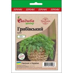 Укроп Грибовский /10г Традиция/