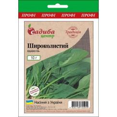 Щавель Широколистый /10г Традиция/
