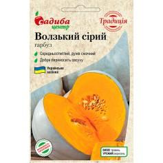 Тыква Волжская серая /3г Традиция/