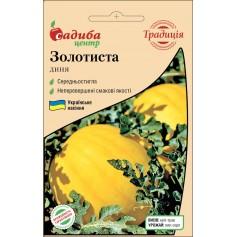 Дыня Золотистая /1г Традиция/