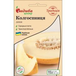 Дыня Колхозница /1г Традиция/