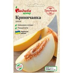 Дыня Криничанка /1г Традиция/