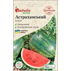 Арбуз Астраханский /1г Традиция/