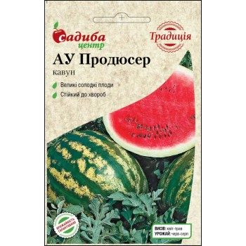 Арбуз Ау Продюсер /0,5г Традиция/