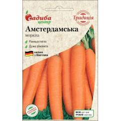 Морковь Амстердамская /2г Традиция/