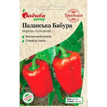 Перец сладкий Паланская Бабура /0,3г Традиция/