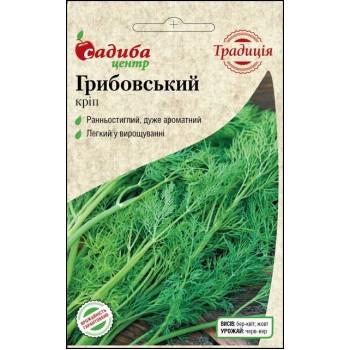 Укроп Грибовский /3г Традиция/