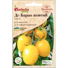 Томат Де Барао желтый /0,1г Традиция/