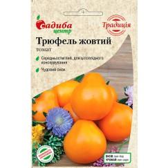 Томат Трюфель желтый /0,1г Традиция/