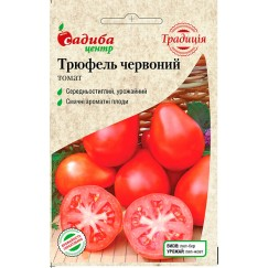 Томат Трюфель красный /0,1г Традиция/