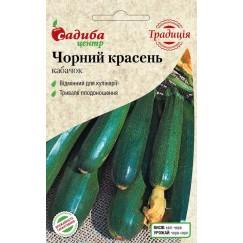 Кабачок Черный Красавец /2г Традиция/