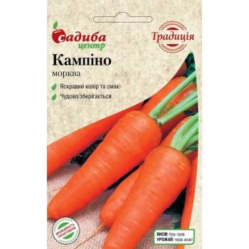 Морковь Кампино /2г Традиция/