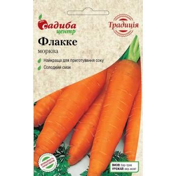 Морковь Флакке /2г Традиция/