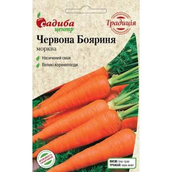Морковь Красная Боярыня /2г Традиция/