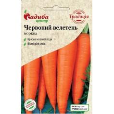 Морковь Красный Великан /2г Традиция/
