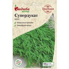 Укроп Супердукат /2г Традиция/